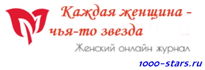 Дикая Саванна