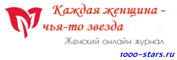 копипаст