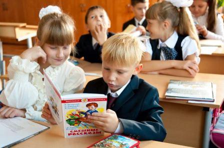 Как подготовить ребенка к школе задания