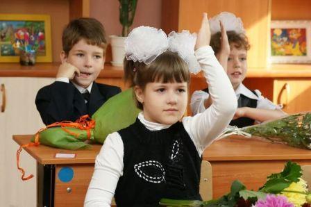 Как подготовить к школе ребенка 6 лет