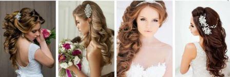 Прически на длинные волосы на свадьбу невесте