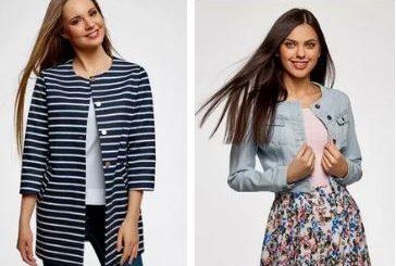 Новый каталог одежды от магазина Оджи