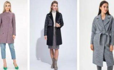 Electrastyle - лучшие женские пальто