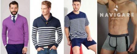 Мужская одежда Navigare - куртки и нижнее бельё